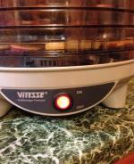 Сушка для овощей Vitesse VS-502